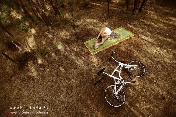 woods yoga pic